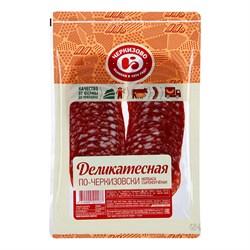 Колбаса Черкизовский деликатесная по-черкизовски с/к нарезка 100г - фото 5063