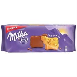 Печенье Милка в шоколадной глазури 200г - фото 5098