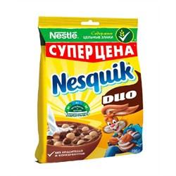 Завтрак сухой Несквик молочно-шоколадный 250г пакет - фото 5105