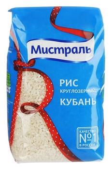 Рис Мистраль Кубань 900г - фото 5114