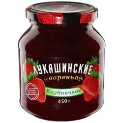 Варенье Лукашенские клубничное 450г - фото 5149