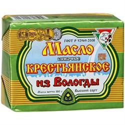 Масло Из Вологды Крестьянское 72,5% 180г - фото 5168