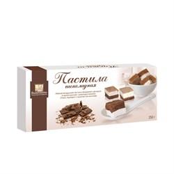 Пастила Коломчаночка шоколадная 250г - фото 5178