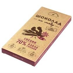 Шоколад Гагаринские мануфактуры горький на меду специи 70% какао 85г - фото 5181