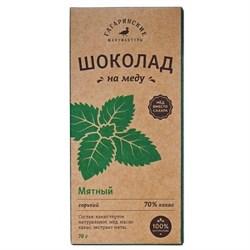 Шоколад Гагаринские мануфактуры горький на меду мятный 70% какао 85г - фото 5182