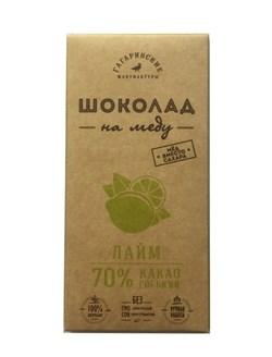 Шоколад Гагаринские мануфактуры горький на меду лайм 70% какао 85г - фото 5188