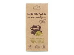 Шоколад Гагаринские мануфактуры горький на меду кофе/кардамон 70% какао 85г - фото 5189