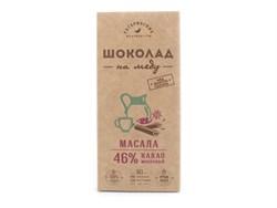 Шоколад Гагаринские мануфактуры молочный на меду масала 46% какао 85г - фото 5192