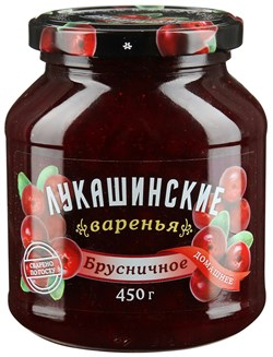 Варенье Лукашенские брусника 450г - фото 5224