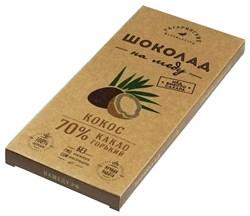 Шоколад Гагаринские мануфактуры горький на меду кокос 70% какао 85г - фото 5226