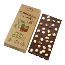 Шоколад Гагаринские мануфактуры молочный на меду фундук 46% какао 85г - фото 5252