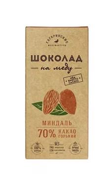 Шоколад Гагаринские мануфактуры горький на меду миндаль 70% какао 85г - фото 5256