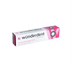 Паста зубная Вандердент для чувствительных зубов 100г - фото 5297