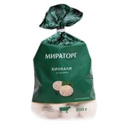 Хинкали Мираторг по-грузински 800г - фото 5305
