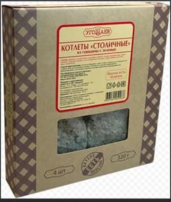 Котлеты Угощаев столичные говядина с зеленью 320г - фото 5317