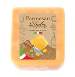 Сыр Пармезан Дольче 40% 270г - фото 5340