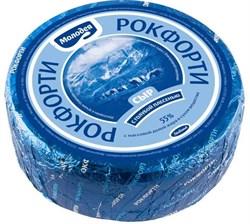 Сыр Рокфорти с голубой плесенью 55% 100 г. - фото 5378