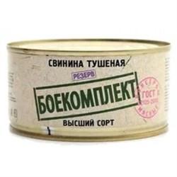 Свинина Резерв Боекомплект тушеная в/с 325г ж/б - фото 6720