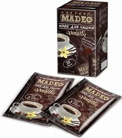 Кофе Мадео для чашки ванильный 10шт*10г - фото 6806