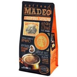 Кофе Мадео колумбия супрема 200г - фото 6938