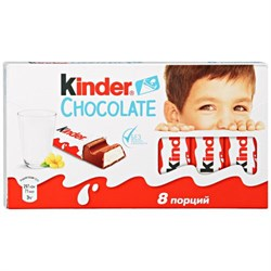 Шоколад Киндер ферреро молочный 100г - фото 7029