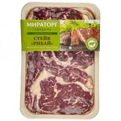 Стейк Мираторг Рибай говяжий травяной откорм охл 500г - фото 7518