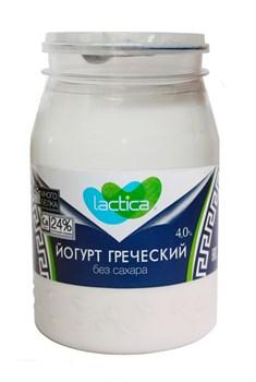Йогурт Лактика Греческий натуральный 4% 190г - фото 7639