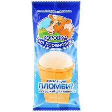 Мороженое Коровка из Кореновки пломбир в ваф, стаканчике 100г - фото 7664