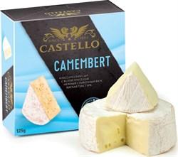Сыр Кастелло Камамбер с белой плесенью 50% 125г - фото 7682