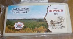 Сыр сыроварня Карельские просторы Вилговский 45% пл 100 г. - фото 7692
