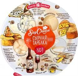 Сырная тарелка №1 (сыр с плесенью, эмменталь, пармезан, камамбер) 185г - фото 7698