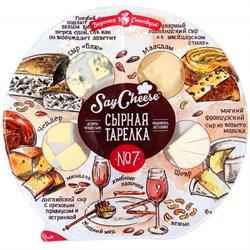 Сырная тарелка №7 (сыр с плесенью, маасдам, шевр, чеддер) 185г - фото 7700