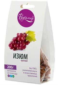 Изюм Фрутомир красный 200г - фото 7708