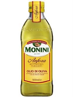 Масло Монини оливковое анфора 100% 0,5л - фото 7728