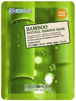Маска ФудаХолик тканевая 3Д с бамбуком для лица 23мл - фото 7863