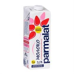 Молоко Пармалат ультрапастеризованное 3,5% 1л - фото 8253