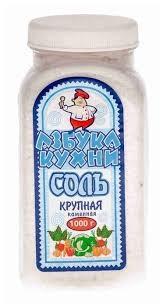 Соль Азбука кухни каменная пищевая 1000г - фото 8289