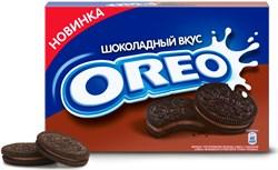 Печенье Орео шоколадный вкус 228г - фото 8396