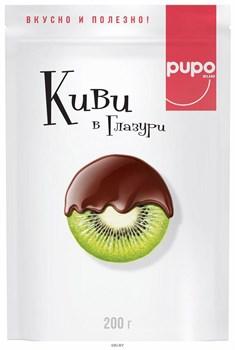Конфеты Пупо киви в шоколадной глазури 200г дой-пак - фото 8436