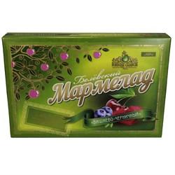 Мармелад Белевский вишнево-черничный 360 гр - фото 8452