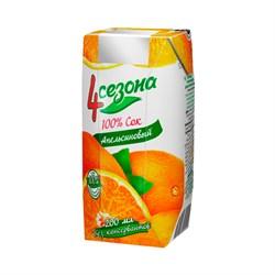 Сок 4 сезона апельсин 0,2л - фото 8517