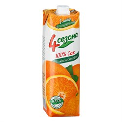 Сок 4 сезона апельсин 1л - фото 8531