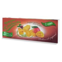 Конфеты Умные сладости желейные манго-маракуйя 90г - фото 8579