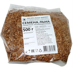 Семена Компас здоровья льна 500г - фото 8581