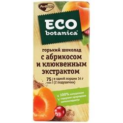 Шоколад Эко ботаника горький с абрикосом и клюквенным экстрактом 85г - фото 8627
