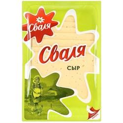 Сыр Сваля тильзитер слайсы 45% 200г - фото 8766