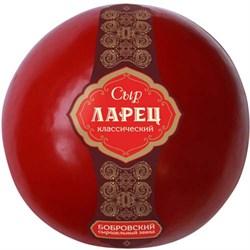 Сыр Ларец классический 50% шар пф 100 г. - фото 8776