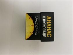 Ананас CHCO в шоколаде 200г - фото 8930