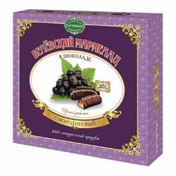 Мармелад Белевский смородиновый в шоколаде 190г - фото 8932