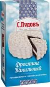 Фростинг С.Пудовъ ванильный 100г